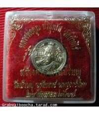 เหรียญล้อแม็ก หลวงพ่อคูณ พิมพ์เล็ก (หมดแล้วครับ)