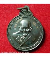 เหรียญธงไขว้ หลวงพ่อไสว (มีจารมือ) (หมดแล้วครับ*)