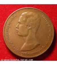 เหรียญรัชกาลที่ 5 เหรียญที่ระลึก (เหรียญที่ 2)