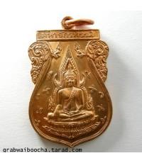 เหรียญเสมา พระพุทธชินราช (หมดแล้วครับ)