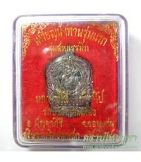 เหรียญนั่งพาน หลวงปู่โส กัสสโป เนื้อเงิน (หมดแล้วครับ)