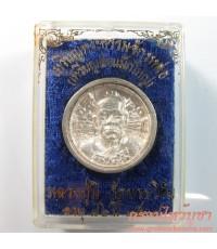 เหรียญพระธรรมจักรหล่อ (ล้อแม็กใหญ่) หลวงพ่อมี เนื้อเงิน (หมดแล้วครับ)