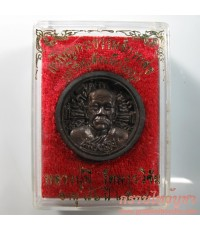 เหรียญพระธรรมจักรหล่อ (ล้อแม็กใหญ่) หลวงพ่อมี เนื้อโลหะรมดำ (หมดแล้วครับ*)