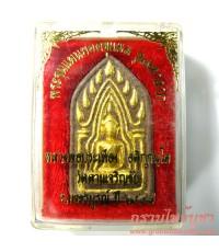 พระขุนแผนยอดขุนพล หลวงพ่อประเทือง อติกฺกนฺโต เนื้อว่านปิดทองบางส่วน (หมดแล้วครับ)
