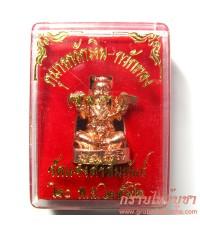 กุมาร กวักเงิน-กวักทอง หลวงพ่อกาย (องค์ที่ 2)