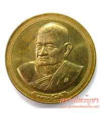 เหรียญรูปเหมือนหลวงปู่คร่ำ เนื้อบรอนซ์