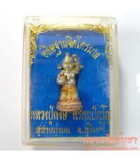กุมารทองคงทอง หลวงปู่หงษ์ พรหมปัญโญ เนื้อ 3 กษัตริย์ (หมดแล้วครับ)