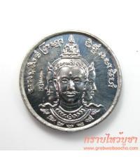 เหรียญพระพรหมสี่หน้า ยันต์กลับ เนื้อดีบุก (เหรียญที่ 2)