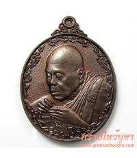 เหรียญรูปเหมือนหลวงพ่อคูณ ปริสุทโธ (พระญาณวิทยาคมเถร) รุ่นดีดี