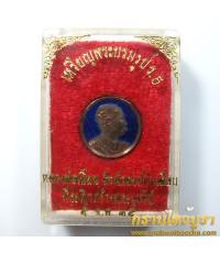 เหรียญพระบรมรูป ร.5 ด้านหลังพระนามย่อ จ.ป.ร. (หมดแล้วครับ)