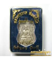 เหรียญเสมาหลวงพ่อทวด พิมพ์หัวโต ด้านหลังหลวงพ่อเขียว เนื้อเงิน (หมดแล้วครับ*)
