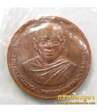เหรียญกลมรูปเหมือนพระราชพรหมยาน หลวงพ่อพระมหาวีระถาวโร (หลวงพ่อฤาษีลิงดำ) (เหรียญที่ 1)