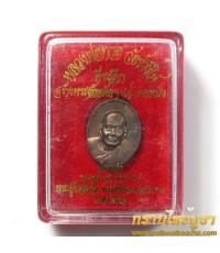 เหรียญรูปไข่หลวงปู่ทวด เนื้อนวะโลหะเล็ก (หมดแล้วครับ*)