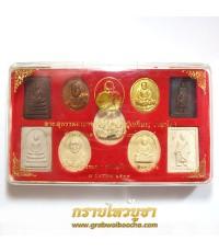 พระชุดหลวงปู่เหรียญ วรลาโภ รวม 9 พิมพ์