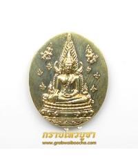 เหรียญรูปไข่เล็กพระพุทธชินราช (พิมพ์กรรมการ) (หมดแล้วครับ*)
