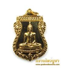 เหรียญพระพุทธมหาสุวรรณปฎิมากร (เหรียญที่ 2)