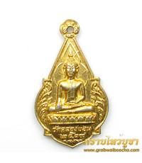 เหรียญพระพุทธ เนื้อกะไหล่ทอง