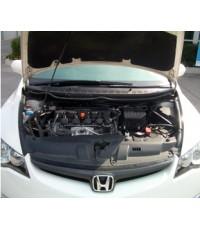 Honda Civic ติดตั้งแก๊สหัวฉีด