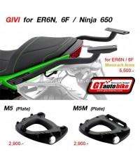 Kawa Ninja 650 / ER6N , 6F (Topbox Rack)09-11 Heavy Duty