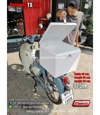 Delivery Box รุ่น TS Box ขนาด 57 ลิตร