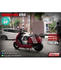 Delivery Box / Type: A150 / 150 ลิตร