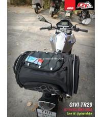 กระเป๋าท้ายรถ GIVI TR20
