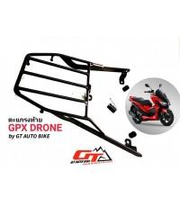 ตะแกรงติดกล่องท้าย GPX Drone 2021