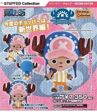 ~ MegaHouse : One Piece : Stuffed Collection Tony Tony Chopper Second Edition (Anime Toy)~