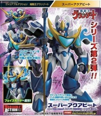 ~ MegaHouse : Variable ActionMadou King Granzort : Super Aquabeat(Completed)~