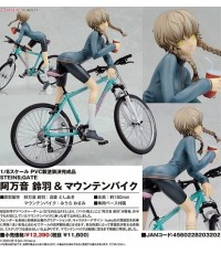~ Alter : Steins;Gate : Amane Suzuha - Mountain Bike (PVC Figure)~