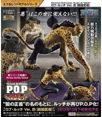 ~ MegaHouse : Excellent Model P.O.P One MAS :Rob Lucci Ver.Panther (Kamiebushin)(PVC Figure)~ J.P/HK