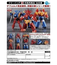 ~ FREEing : Dynamic Change : Getter Robo G (ABS Figure) ~