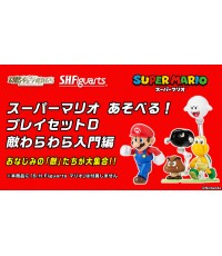 ~ Bandai : Super Mario Brothers: S.H.Figuarts Playset Diorama Play Set D (PVC,ABS)~TAMASHII LIMITED
