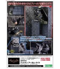 ~ Kotobukiya : Batman : ARTFX+ Batman Arkham Knight (1/10 PVC Figure) ~