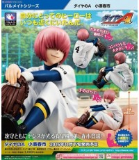 ~ MegaHouse : Palmate Series Ace of Diamond : Kominato Haruichi (PVC Figure) ~