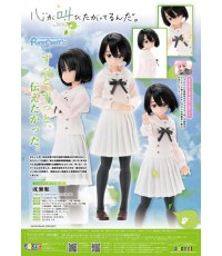 ~ Azone : [The Anthem of the Heart] : Naruse Jun (1/6 Fashion Doll) ~