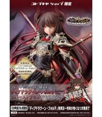~ Kotobukiya : Rage of Bahamut : Dark Dragoon Forte (PVC Figure)~(Bonus Part) EXCLUSIVE