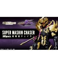 ~ Bandai : Drive Saga: Kamen Rider Chaser : S.H.Figuarts Super Mashin Chaser (PVC)~TAMASHII LIMITED