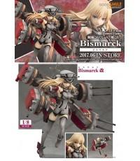 ~ Good Smile : Kantai Collection : Bismarck Kai (1/8 PVC Figure) ~