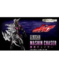 Bandai : KAMEN RIDER DRIVE : SIC MASHIN CHASER (PVC,ABS Figure) (TAMASHII LIMITED)