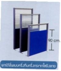 1PLF 1260
