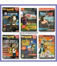 หนังสือบทสรุป PS2