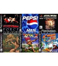 PS1: แผ่นเกมส์