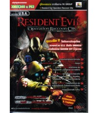 Book PS3 : Resident Evil Operation Raccoon City (USA)