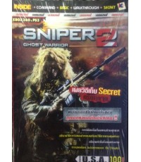 Book PS3: Sniper Ghost Warrior 2