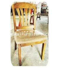 เก้าอี้บุผ้า โครงไม้