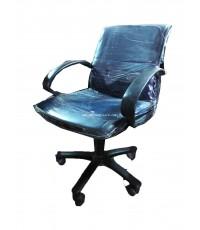 เก้าอี้สำนักงานหนัง มีเท้าแขน