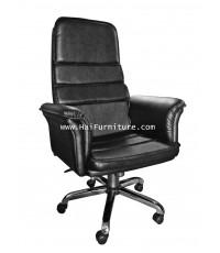 เก้าอี้ผู้จัดการ แขนปีก KW926 หนัง ขาเงา
