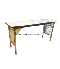 โต๊ะประชุมขาพับ หน้าโฟไมกา 150*46*75 ซม.