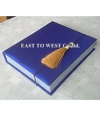 กล่องใส่หนังสือ